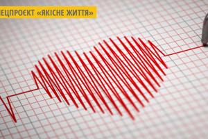 У Житомирській обласній лікарні планують провести першу пересадку серця