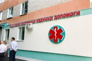 На Житомирщині реконструювали ще одне приймальне відділення лікарні