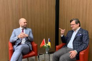 Очільники МЗС України та Чорногорії домовилися зміцнювати співробітництво у сфері туризму