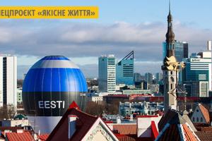 На дорогах Естонії курсуватиме безпілотний транспорт на водневому паливі