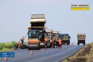 Завершується ремонт дороги Харків – Гороховатка