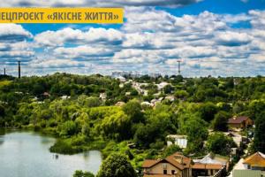 У Житомирі відбудеться урбаністично-культурний фестиваль «Майстерня міста»