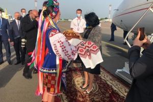 Президентка Грузії прибула в Україну