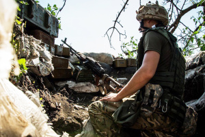 Occupiers violate ceasefire in JFO area nine times
