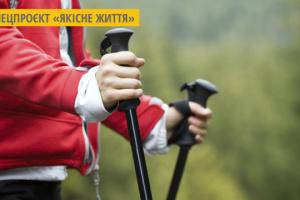 Рекорд зі скандинавської ходьби встановили на Черкащині
