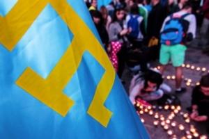 СКУ запросив долучитися до події з нагоди Дня кримськотатарського прапора