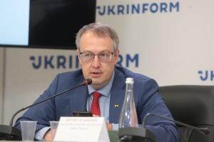 Чутки про відставку Авакова почалися в день його призначення - Геращенко