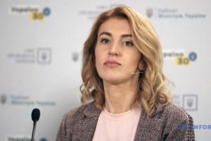 Agencia Estatal de Turismo: Ucrania se une a la asociación europea HOTREC
