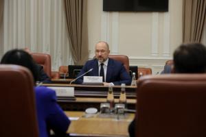 Членство Украины и Грузии в ЕС укрепит стабильность региона - Шмыгаль