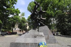 Львовщина почтила память жертв массовых расстрелов в советских тюрьмах Западной Украины