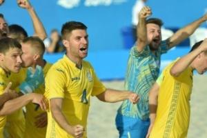 Збірна України з пляжного футболу програла Португалії, але вийшла в плей-офф відбору на ЧС-2021
