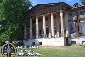 На Харківщині руйнуються дві садиби, пов'язані зі Сковородою