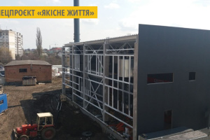 У Житомирі будують ТЕЦ, викидів вуглекислого газу якої буде втричі менше від норми