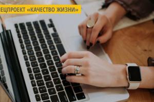 Во Львове открыта регистрация на бесплатные курсы по профессиональному и личностному развитию