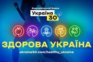 Національний олімпійський комітет створив програму підтримки для колишніх спортсменів
