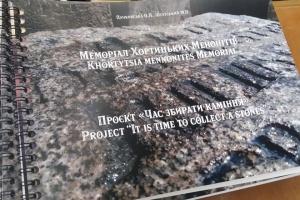 На Запоріжжі відкрили «Загублене кладовище Хортиці»