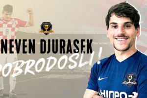 «Дніпро-1» орендував півзахисника молодіжної збірної Хорватії Джурасека