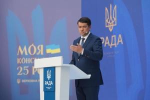 СБУ должна заняться экстрадицией Фирташа в Украину - Разумков
