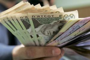 Ідея Банк: літні акції з розміщення депозитів для нових клієнтів