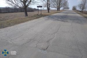 Хищение на ремонте дорог: СБУ разоблачила директора компании на Черкасчине