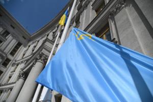 В Україні почалося громадське обговорення стратегії розвитку кримськотатарської мови