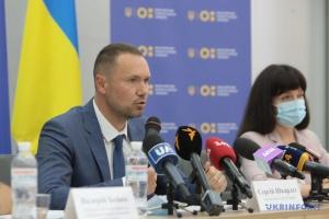 Україна проведе ЧС з футболу серед школярів та зимову Гімназіаду-2023
