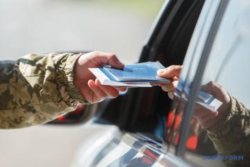 В Україні з 5 серпня діятимуть нові правила перетину кордону