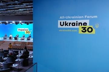 Forum « Ukraine 30. Santé ». Troisième jour