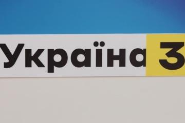 Le Forum « Ukraine 30. Décentralisation ». Deuxième jour