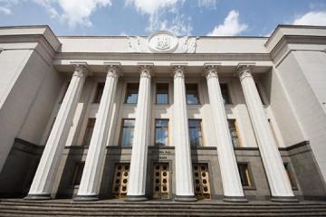 Ukrainisches Parlament verurteilt Zwangslandung von Flugzeug in Belarus und Festnahme von Protasewitsch - Erklärung