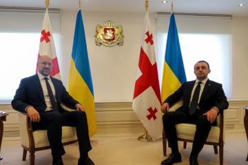 Ukraine, Georgia plan to mutually recognize COVID-19 vaccination documents