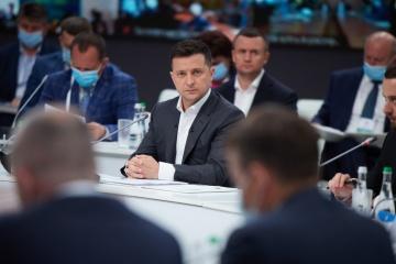 """Digitalización: Ordenan en Ucrania el concepto de la aplicación """"DIIA"""""""