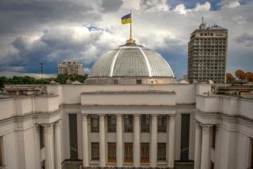 La Verkhovna Rada de l'Ukraine a adopté une loi sur les services de paiement