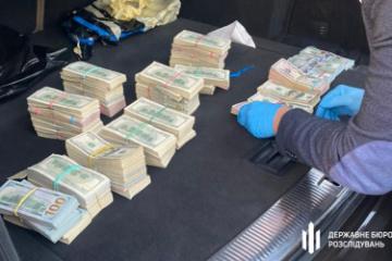 Korruption: 700.000 Dollar in bar in Auto eines Zöllners