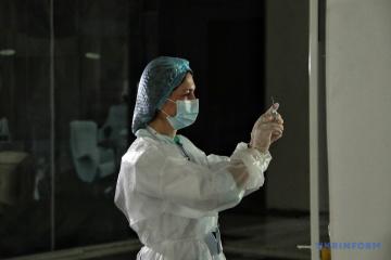 Hungary recognizes Ukrainian COVID-19 vaccination certificates
