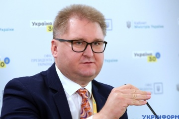 Ukraine takes part in meeting of ministers of Cairns Group member states