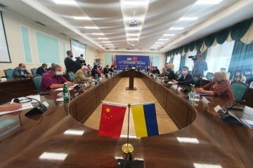 W Kijowie rozpoczęło się ukraińsko-chińskie forum