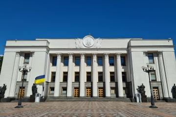 """Übergansperiode für """"DNR"""" und """"LNR"""" und die Krim: Regierung bringt Gesetzentwurf in Rada ein"""