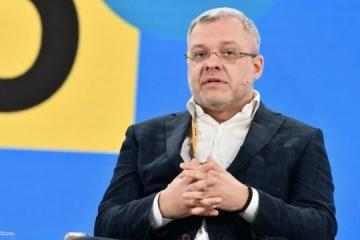 Halushchenko, European Commission representative discuss energy security of Ukraine and EU