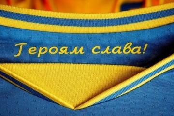 ウクライナ・サッカー協会、新ユニフォームのスローガンを残すためにUEFAと協議