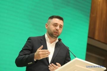 """Fraktion """"Diener des Volkes"""" will über Regierungsumbildung am 18. Oktober beraten"""