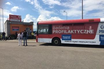 ポーランド・ウクライナの国境にて労働者・留学生向けのコロナワクチン接種開始