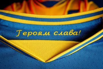 スローガン「英雄たちに栄光あれ!」はユニフォームの別の場所に記載 UEFAが譲歩