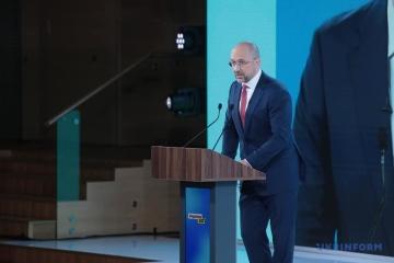 Shmygal: Estrategia Nacional para 2030 contempla cientos de decisiones económicas