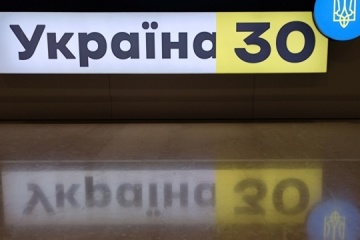 Ucrania 30. Economía sin oligarcas. Día uno