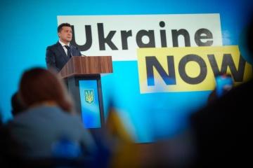 Ucrania 30. Economía sin oligarcas. Día dos