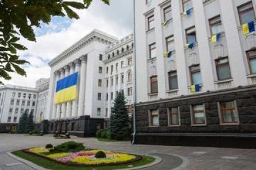 UWC leadership meets with representatives of Ukrainian President's Office