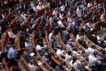 La Rada ratifica el acuerdo de cooperación financiera entre Ucrania y Alemania