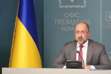 Shmygal: Ucrania implementa 17 proyectos de transporte en cooperación con las IFI