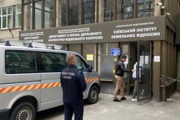 "Razzia in Stadtunternehmen ""Kyivavtodor"""
